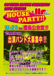 HP-U23-150818(募)S.png