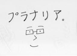 スキャン 2.jpeg