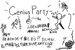 genius party031.jpg