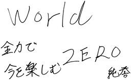 world zero032.jpg
